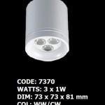 downlights 7370
