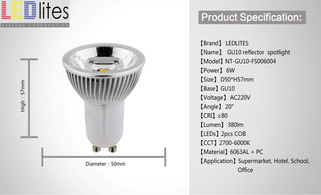LEDLITES new COB reflector spotlight--8